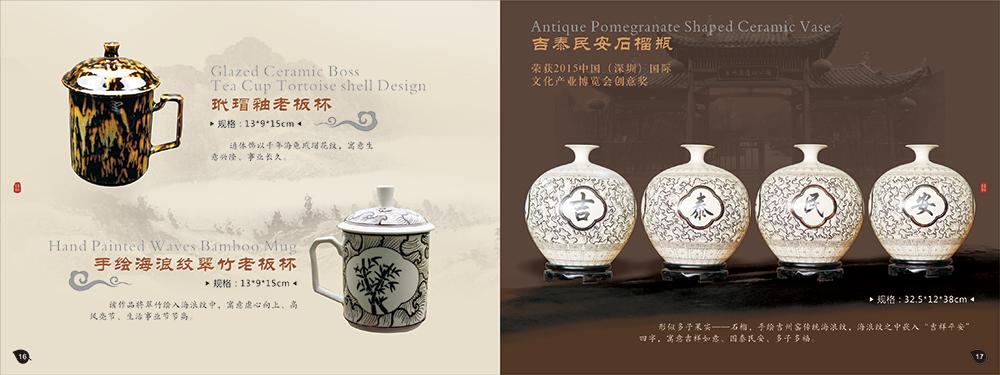 宋代的吉州窑黑釉瓷具备的三大特点