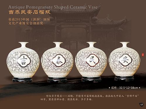 吉州窑瓷器烧制的具体流程