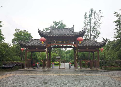 吉州窑国家考古遗址公园