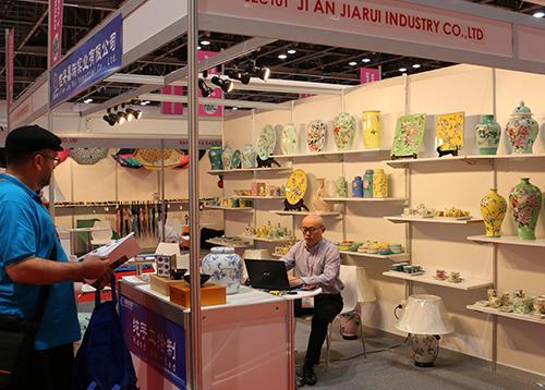 阿联酋中国陶瓷展会.