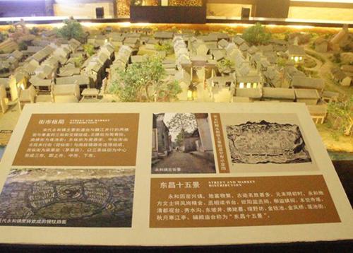 吉州窑展馆