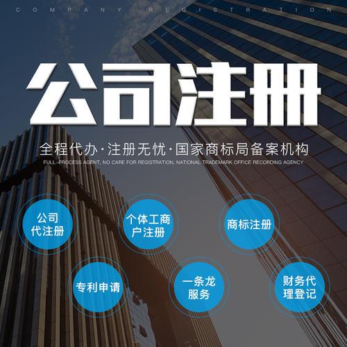 北京公司注册的费用有哪些