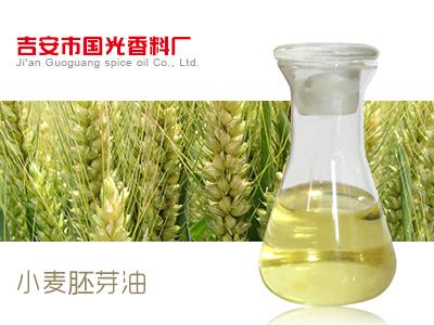 小麦胚芽油