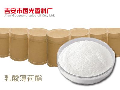 乳酸薄荷酯