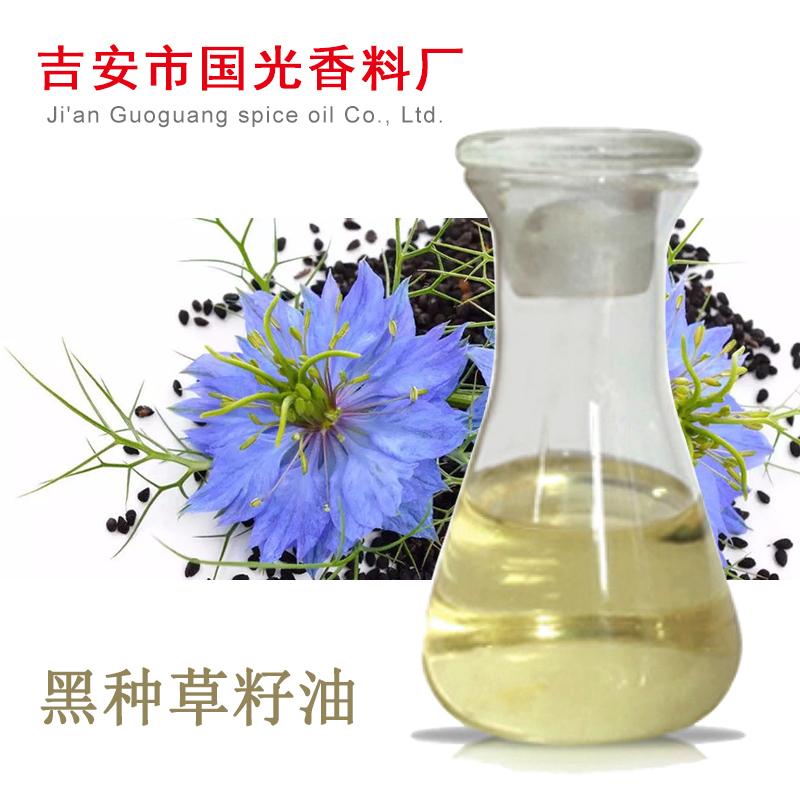 天然植物精油之永久花精油