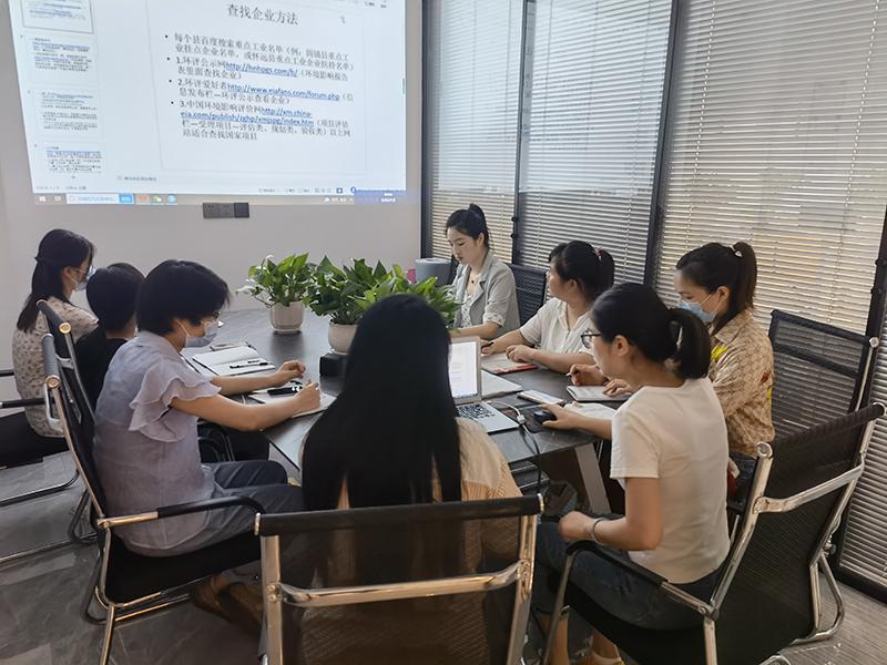 公司日常培训--安徽