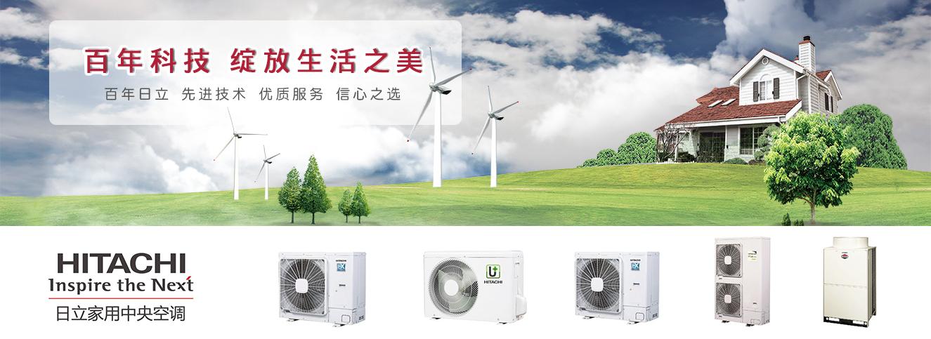 中央空调进行保养的四大好处你都知道吗