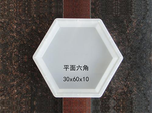 平面6角:30x60x10(1030g)