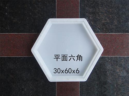 平面六角:30x60x6(900g)