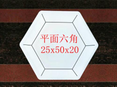 平面6角:25x50x20