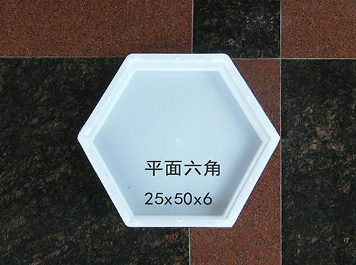 平面6角:25x50x6