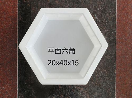 平面6角:20x40x15