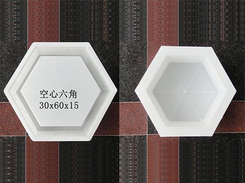 空心6角:30x60x15 (2150g)