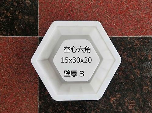 空心6角:15x30x20(950g)