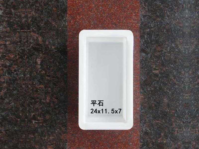 平石:24x11.5x7 (2)
