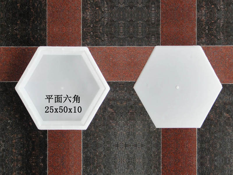 平面六角:25x50x10
