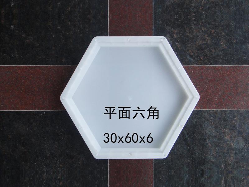 平面6角:30x60x6