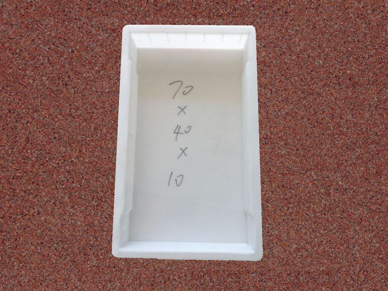 下水蓋板平:70x40x10