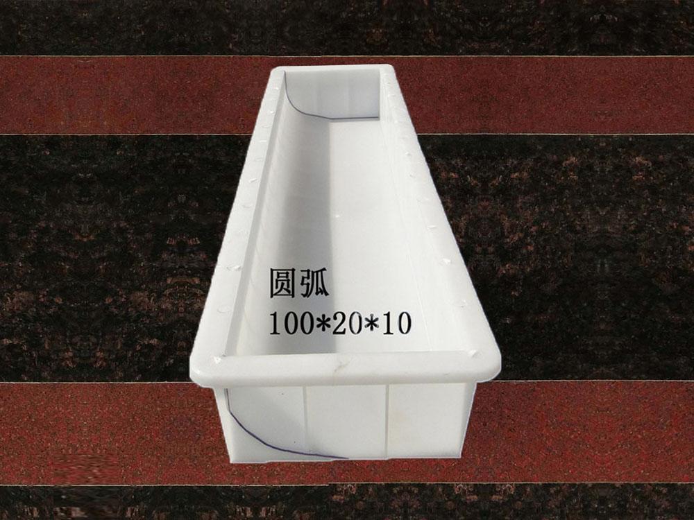 斜面圆弧:100x20x10(1)