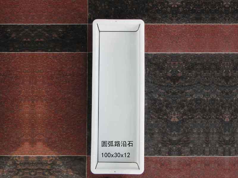 圆弧路沿石:100x30x12