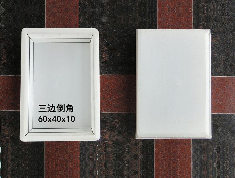 三邊倒角:60x40x10