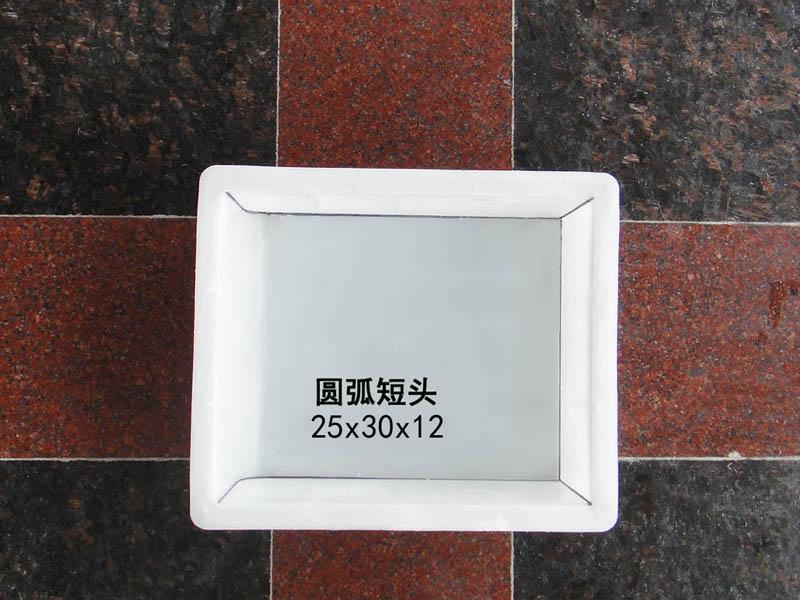 圓弧短頭:25x30x12