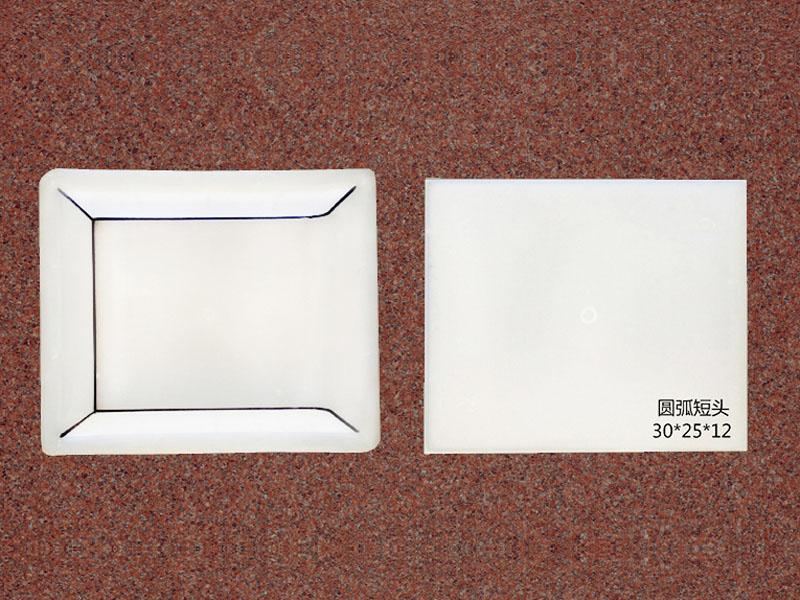 圓弧短頭:30x25x12