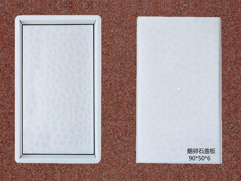 鹅卵石盖板:90x50x6