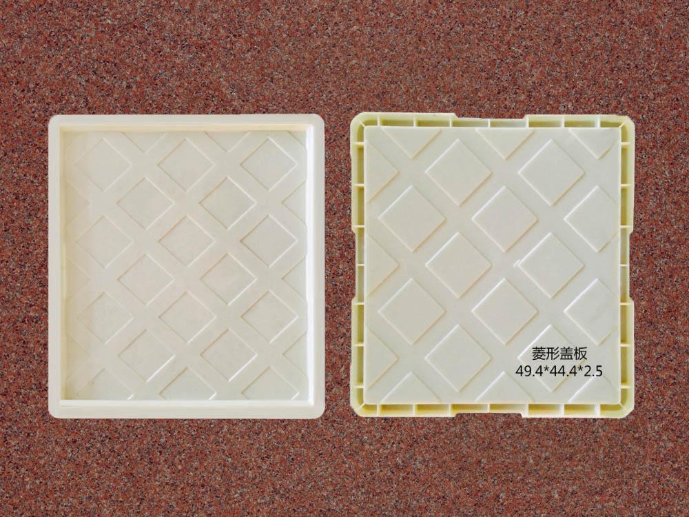 菱形盖板:49.4x44.4x2.5