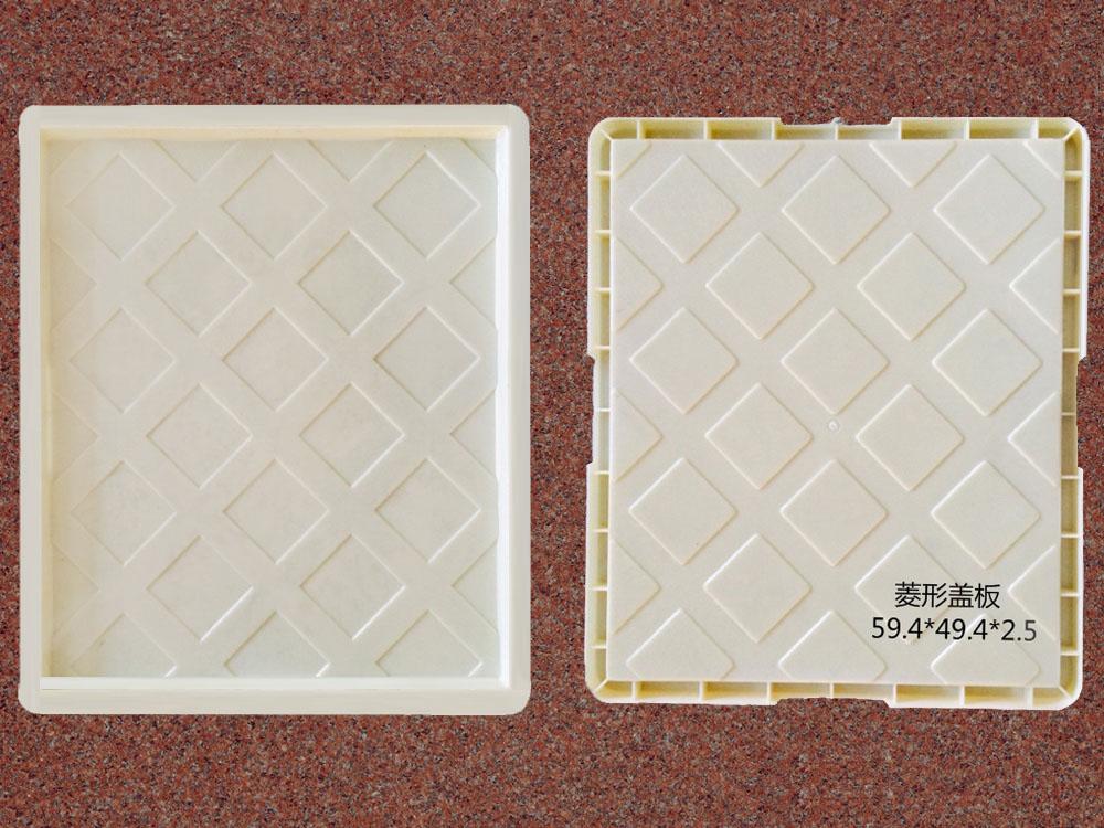 菱形盖板:59.4x49.4x2.5