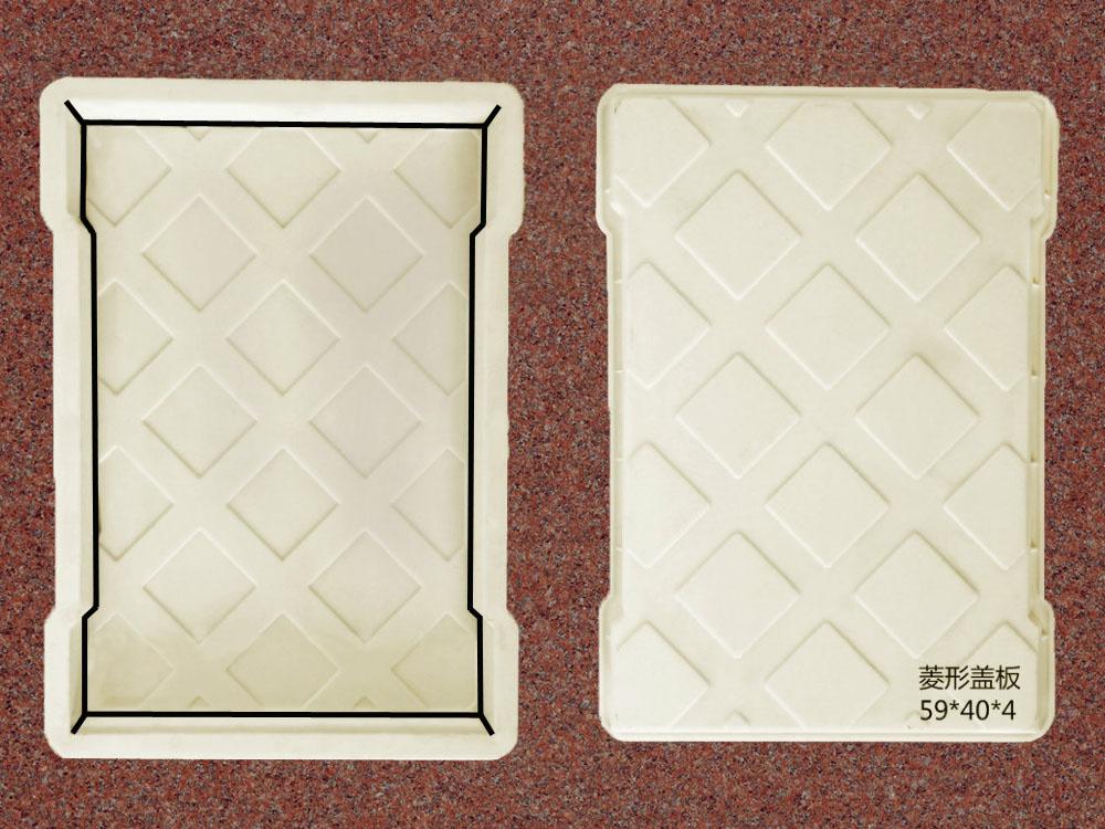 菱形盖板:59x40x4