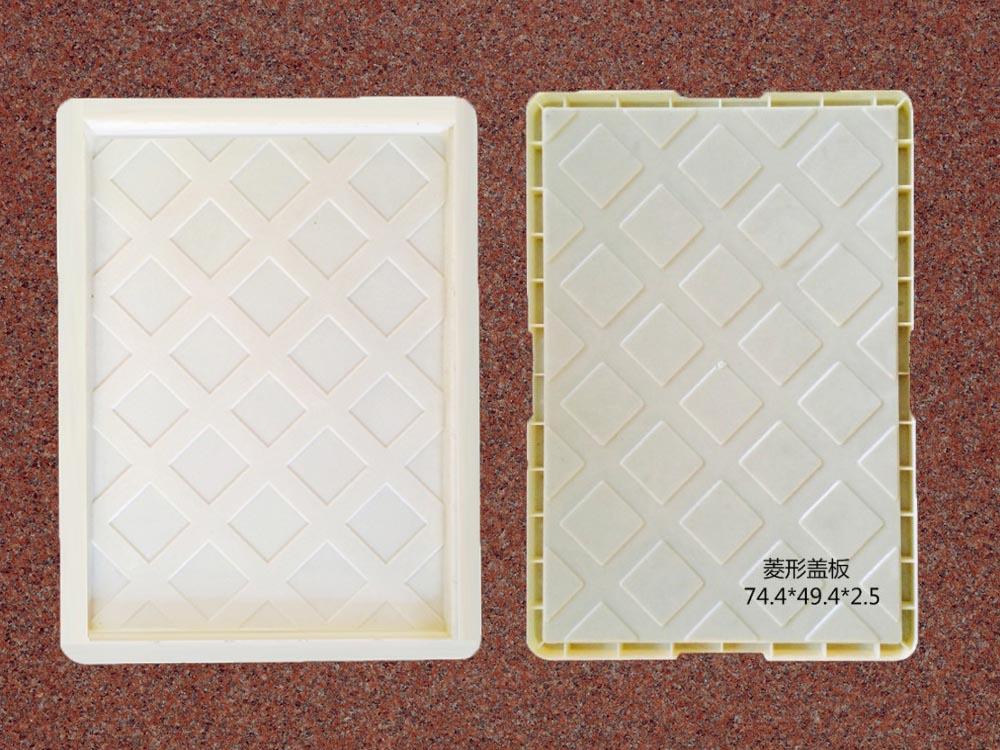 菱形盖板:74.4x49.4x2.5