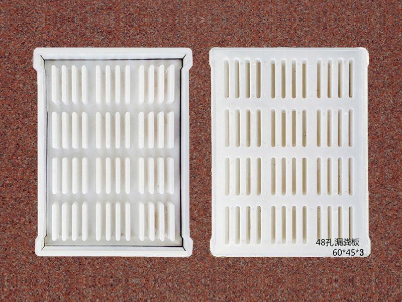 48孔漏粪盖板:60x45x3