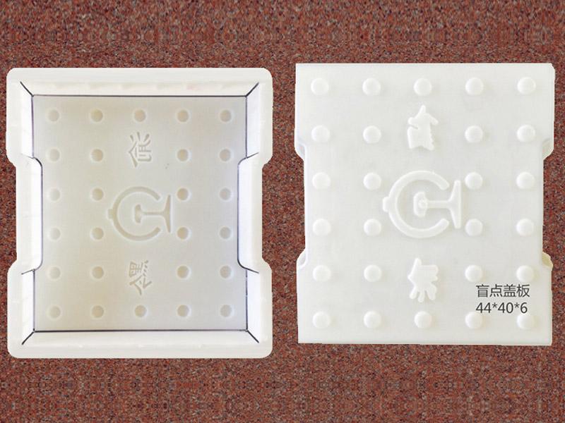 盲点盖板:44x40x6