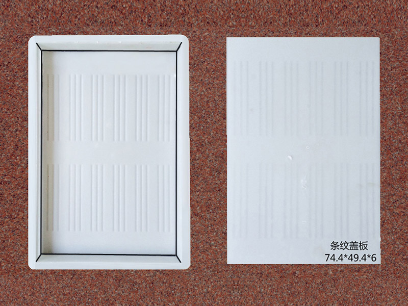 条纹盖板:74.4x49.4x6