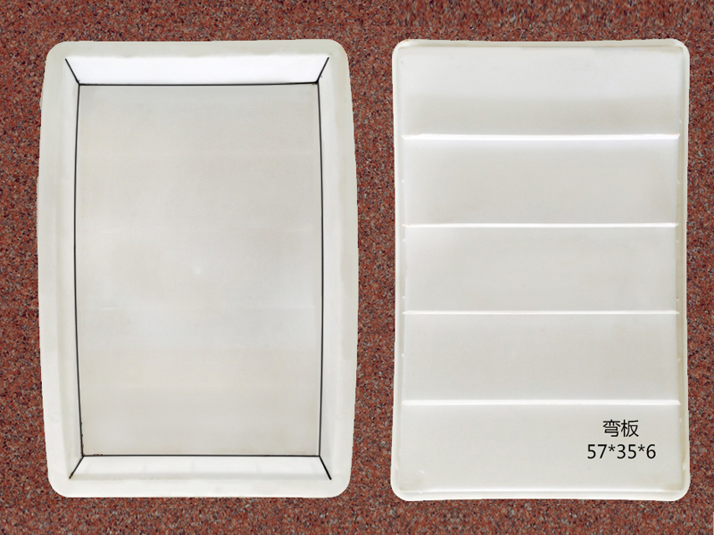 弯板:57x35x6