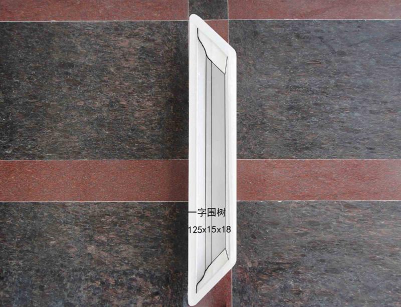 1字围树:125x15x18