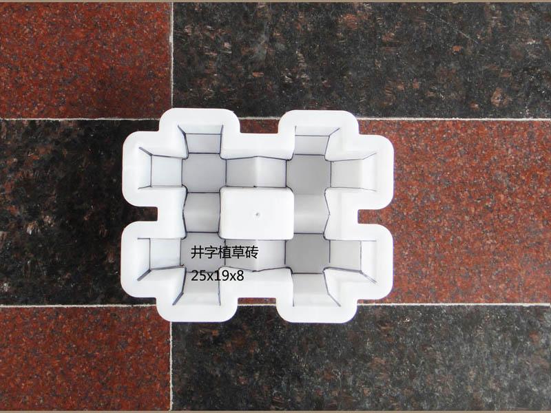 井字植草砖:25x19x8