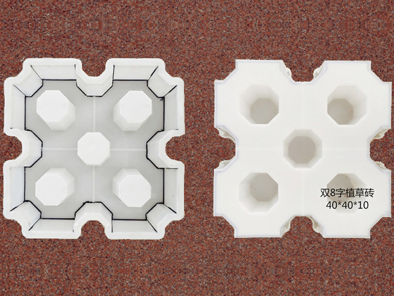 双8字植草砖:40x40x10
