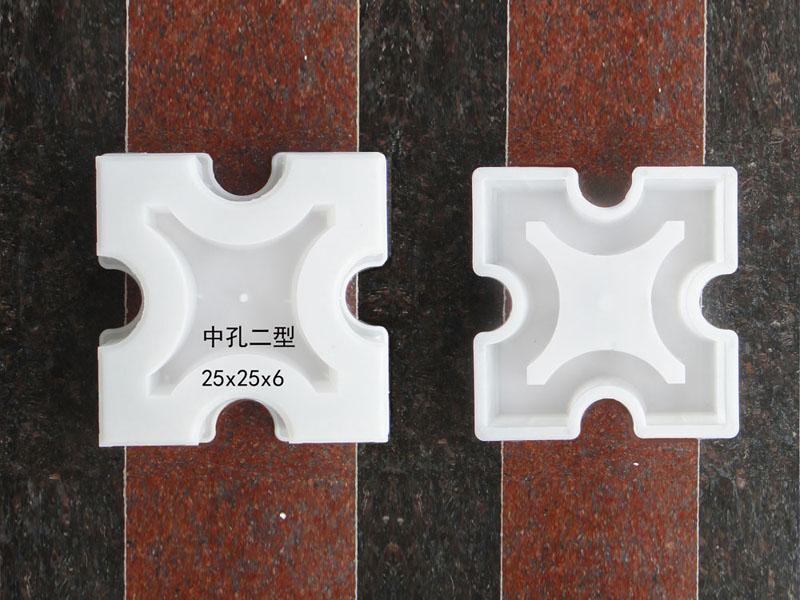 中孔2型:25x25x6