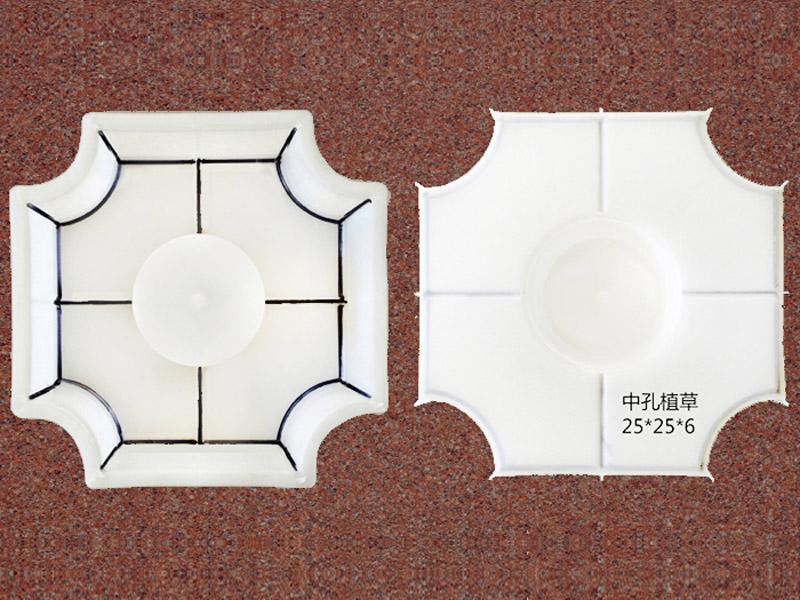 中孔植草:25x25x6