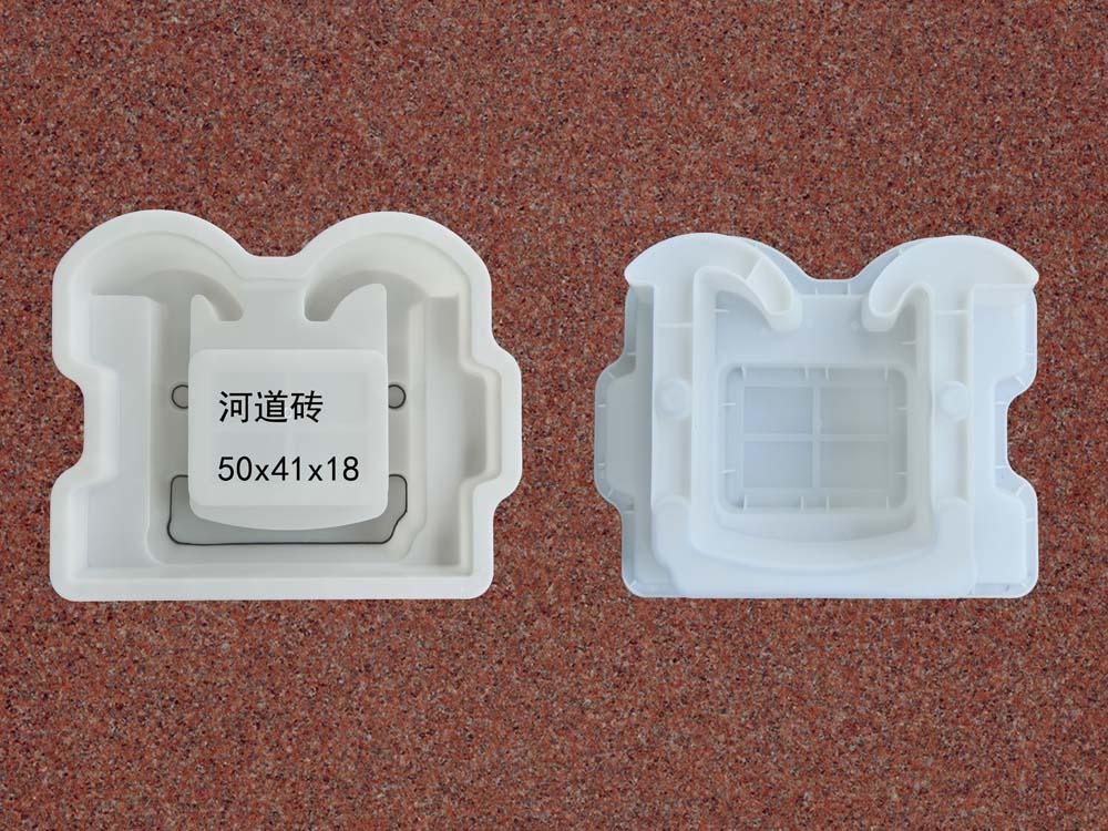 河道砖:50x41x18