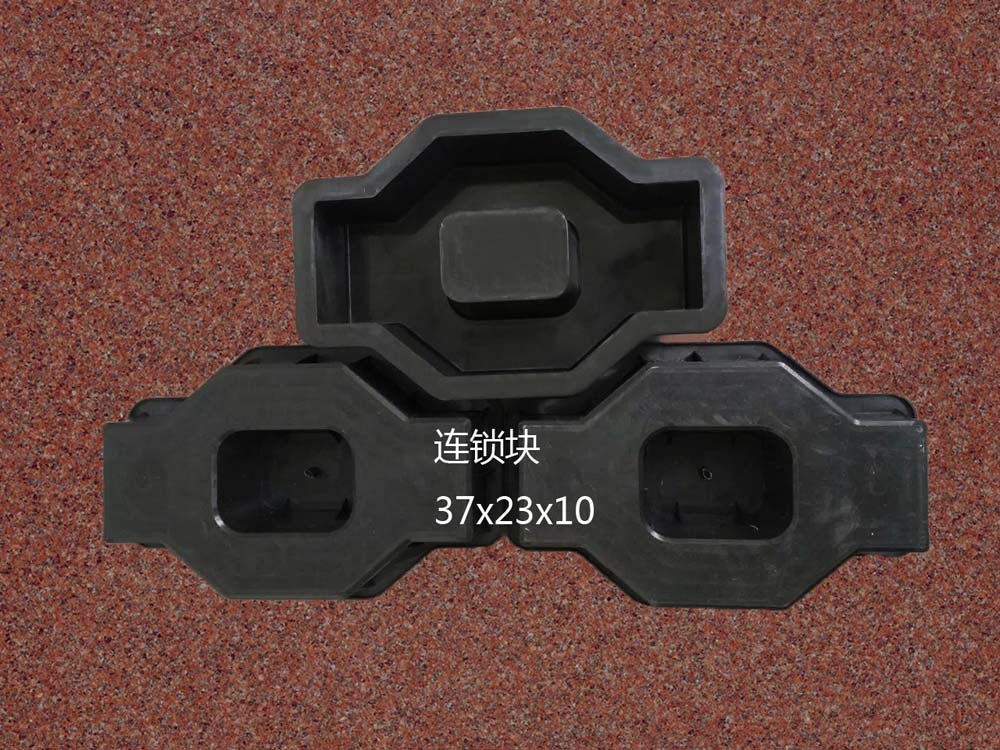 连锁块:37x23x10