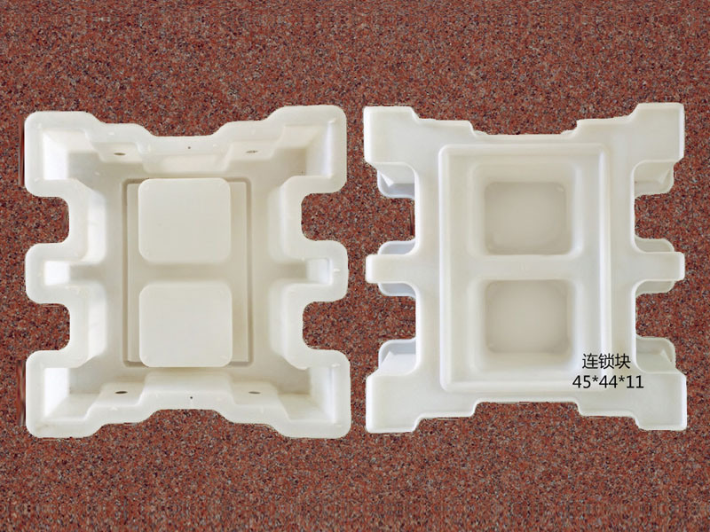 连锁块:45x44x11
