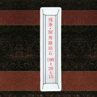 倒角线条路沿石:100x20x15