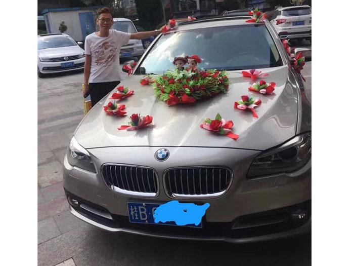 柳州宝马525婚车租赁