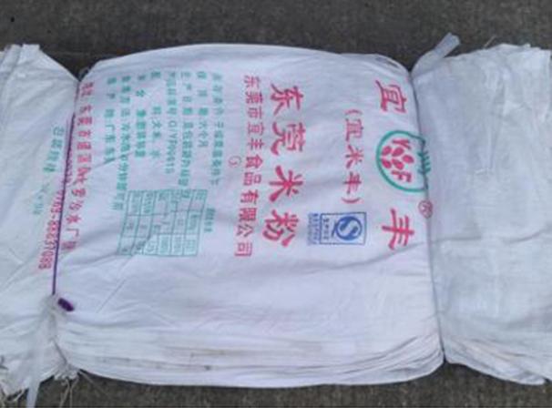 河南编织袋为什么容易被风化?