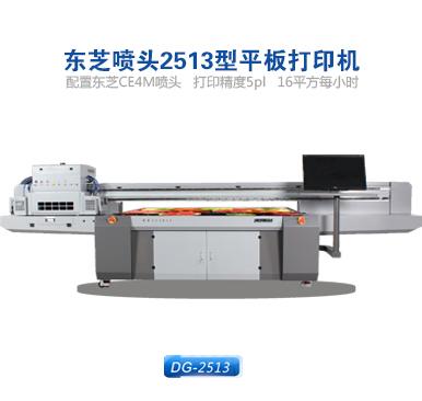深圳UV平板打印机厂家-大诚光驰