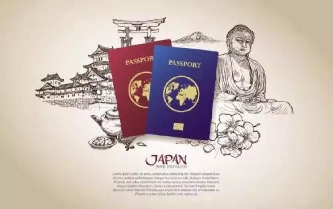 日本买房可以移民吗