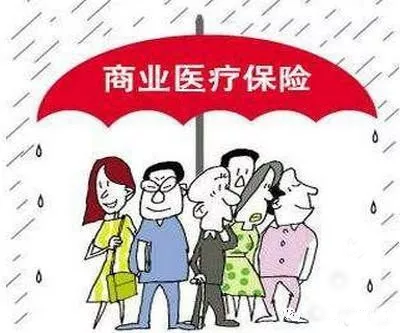 日本医疗保险制度